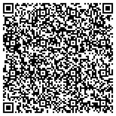 QR-код с контактной информацией организации Aon Kazakhstan (Аон Казахстан), Страховой брокер, ТОО