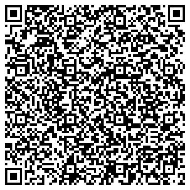 QR-код с контактной информацией организации OMS Shipping (ОМС Шиппинг), ТОО