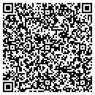 QR-код с контактной информацией организации Шаухар, ТОО