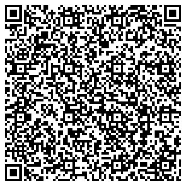 QR-код с контактной информацией организации Torino-06 (Торино-06),ТОО