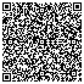 QR-код с контактной информацией организации ОПТИМА ТЕЛЕКОМ, ООО