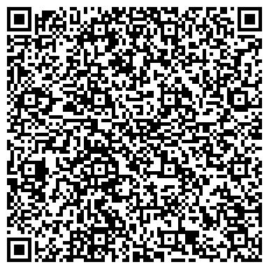 QR-код с контактной информацией организации Компания CreditLine (КредитЛайн), ТОО