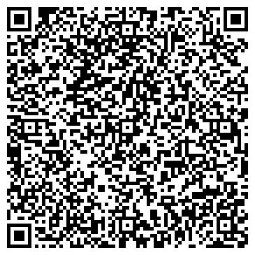 QR-код с контактной информацией организации Bios (Биос), АО