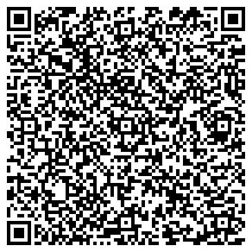 QR-код с контактной информацией организации KazCommerceFactor (КазКоммерцФактор), ТОО