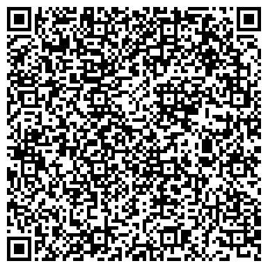 QR-код с контактной информацией организации BA Services LTD (БА Сервис ЛТД), ТОО