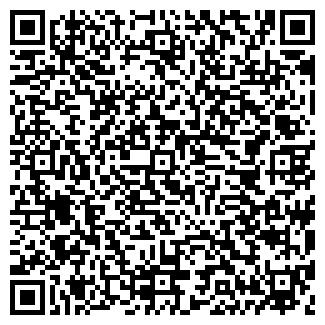 QR-код с контактной информацией организации ПРОЛАЙН ТМ