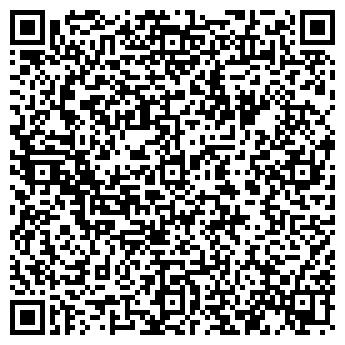 QR-код с контактной информацией организации Alter (Алтер) СВХ, ТОО