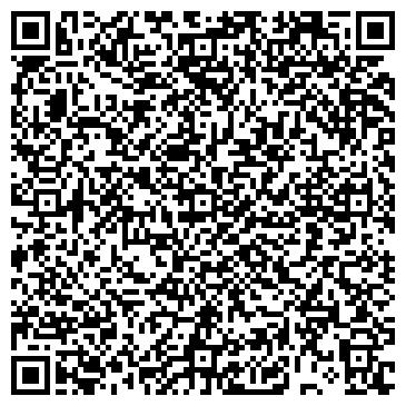 QR-код с контактной информацией организации Публичное акционерное общество ЗАО АВАНГАРД ЛИЗИНГ, Минск: лизинг автомобилей, лизинг грузовой техники, лизинг недвижимости