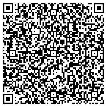 QR-код с контактной информацией организации Общество с ограниченной ответственностью ООО «Активлизинг»
