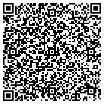 """QR-код с контактной информацией организации Общество с ограниченной ответственностью ООО """"Крузинвест"""""""