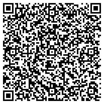 QR-код с контактной информацией организации РЕЛКОМ-УКРАИНА, ООО