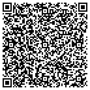 QR-код с контактной информацией организации Сифтранс, СЗАО