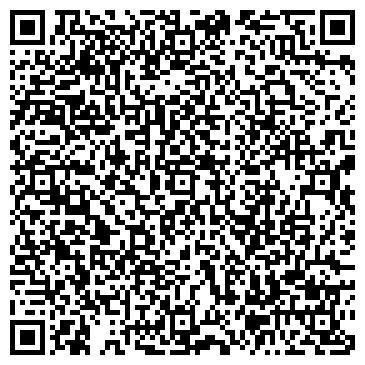 QR-код с контактной информацией организации Трак-Авторитет, ООО