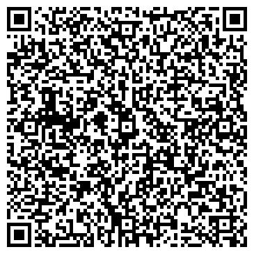 QR-код с контактной информацией организации ВиДИ Дрим Моторс, ООО