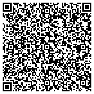 QR-код с контактной информацией организации Карсис, ООО