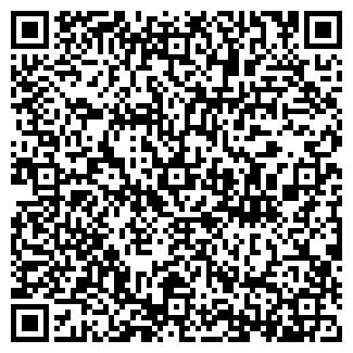 QR-код с контактной информацией организации Бондарев,ЧП
