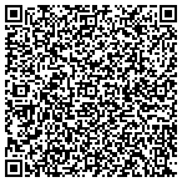 QR-код с контактной информацией организации Тойота сити плаза, Компания