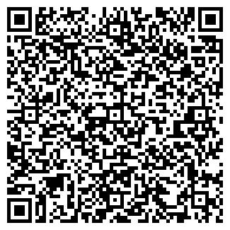QR-код с контактной информацией организации УКРТЕЛЕКОМ, ОАО