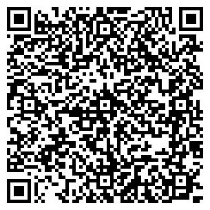 QR-код с контактной информацией организации КРЕДЕКО Компания, ООО