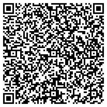 QR-код с контактной информацией организации Ютек Груп, ООО