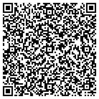 QR-код с контактной информацией организации Харьков