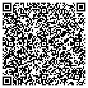 QR-код с контактной информацией организации Вестлизинг, ООО