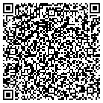 QR-код с контактной информацией организации ЭСКА Капитал, ООО