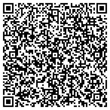 QR-код с контактной информацией организации Slu Salon, ЧП (Слу салон)