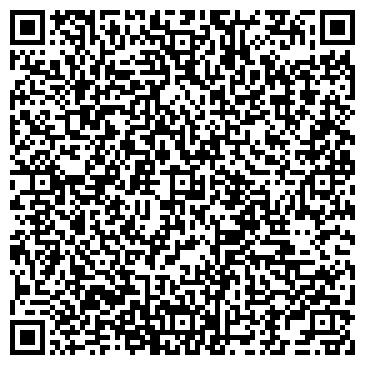QR-код с контактной информацией организации Лизинговая компания Энерголизинг, ООО