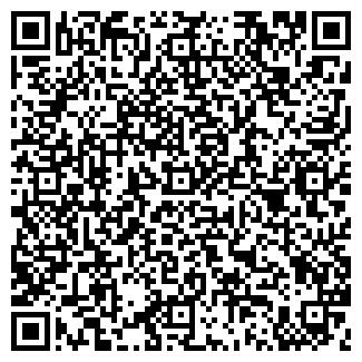 QR-код с контактной информацией организации ЭЛАН, ООО