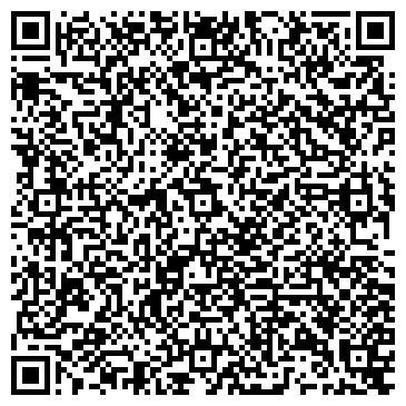 QR-код с контактной информацией организации Лизинговый Дом, ООО