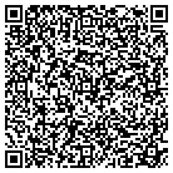 QR-код с контактной информацией организации Эковектор, ООО