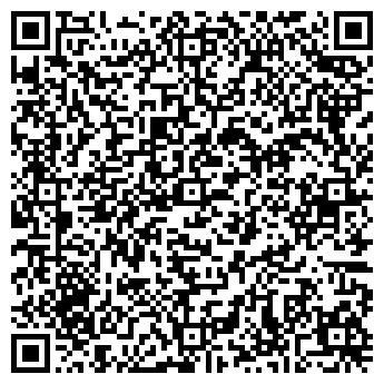 QR-код с контактной информацией организации Дв система, ЧАО