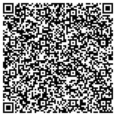 QR-код с контактной информацией организации Лизинговая компания Универсальна, ООО