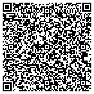 QR-код с контактной информацией организации Pro Line (Про Лайн), ТОО