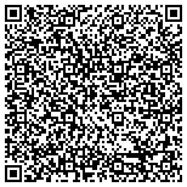 QR-код с контактной информацией организации Казахстанская транспортная лизинговая компания, АО