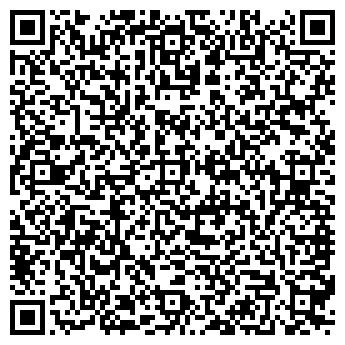 QR-код с контактной информацией организации ПОЖАРНЫЙ ПРОФИЛАКТИК