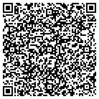 QR-код с контактной информацией организации КазАвиаЛизинг, АО