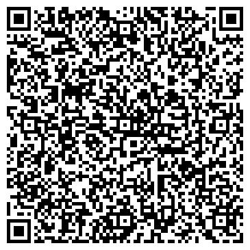 QR-код с контактной информацией организации ТЕКОМ-Лизинг, ООО