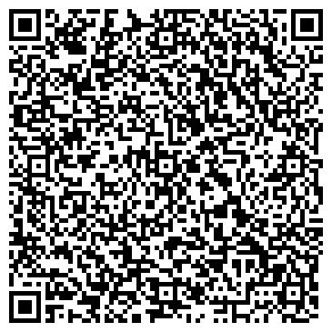QR-код с контактной информацией организации Люкслизинг, ООО