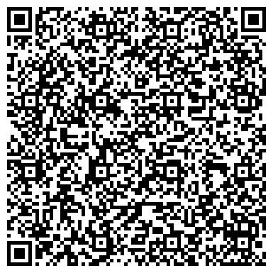 QR-код с контактной информацией организации Лестар, ООО финансовая группа (Lestar)