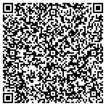 QR-код с контактной информацией организации Вираж-Лизинг, ТОО