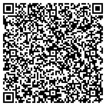 QR-код с контактной информацией организации Ардиан-Лизинг, ООО