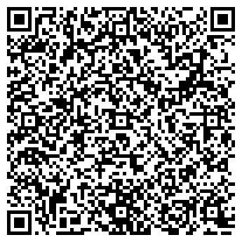 QR-код с контактной информацией организации Центроимпорт, СООО