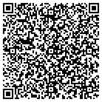 QR-код с контактной информацией организации Випика, ЧП