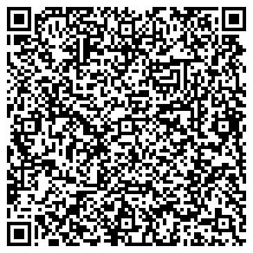 QR-код с контактной информацией организации Лизинговая компания Астана-финанс, АО