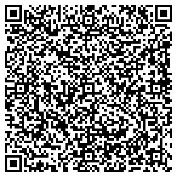 QR-код с контактной информацией организации Лизинг-Сервис, ООО