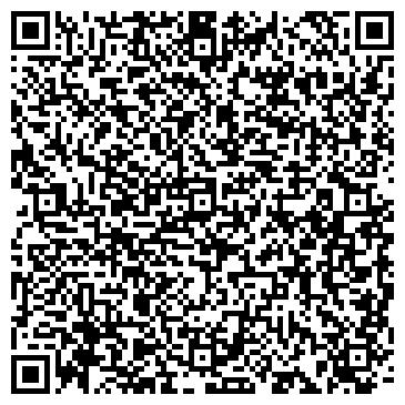 QR-код с контактной информацией организации Эрендс Хоган Уокер,ООО