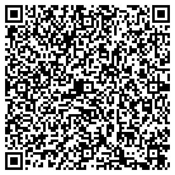 QR-код с контактной информацией организации Центр Лизинг