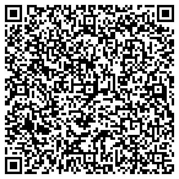 QR-код с контактной информацией организации МАЗКОНТРАКТЛИЗИНГ, ЗАО